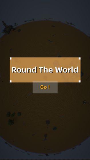 RoundTheWorld手游