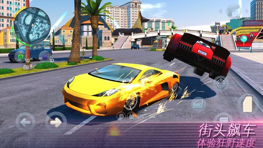 孤胆车神维加斯游戏