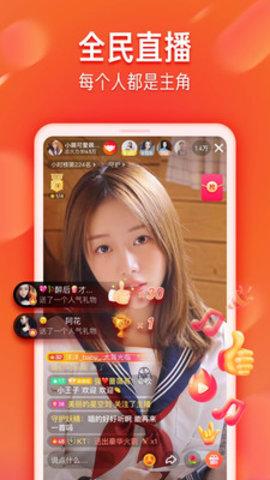 抖音火山版红包app