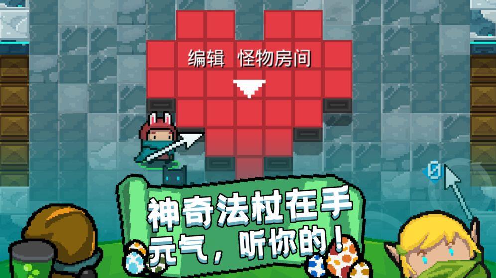 元气骑士破解版2.7.3