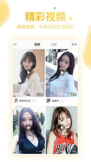 缤果交友app安卓版
