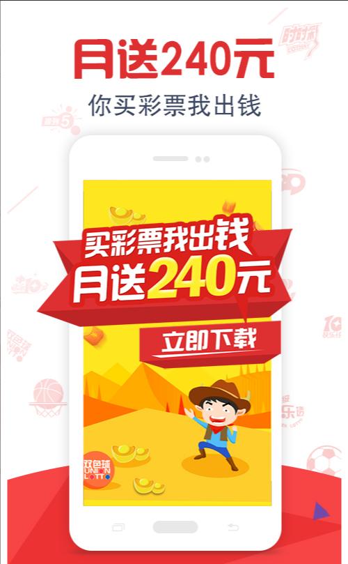 红马计划手机软件