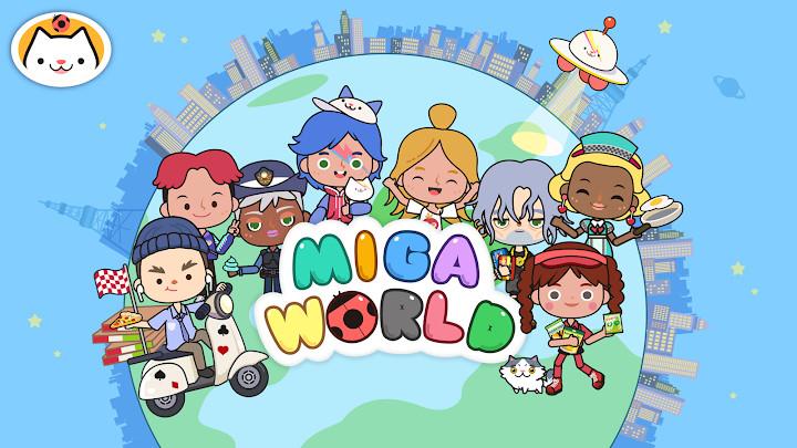 米加小镇世界完整版