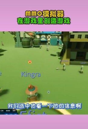 网游模拟大亨2