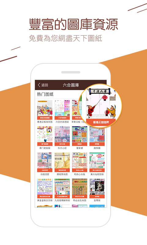 彩库宝典go6h.com