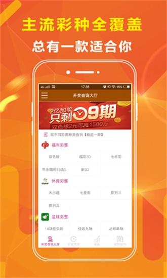 大公鸡七星彩app