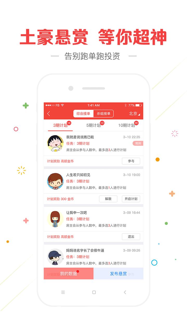 大神28官网手机版