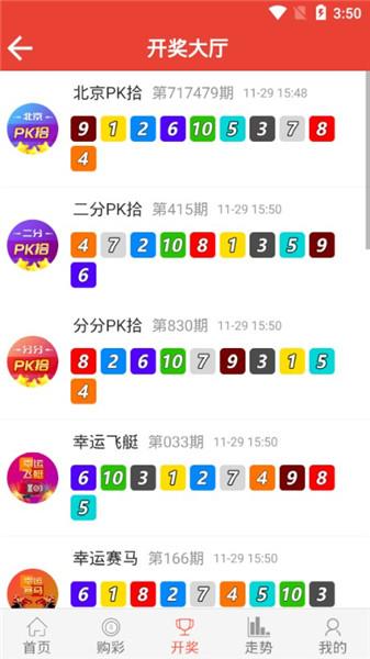 九龙图库正版2020免费料