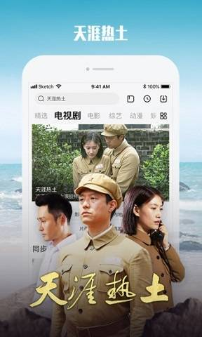 千层浪视频app