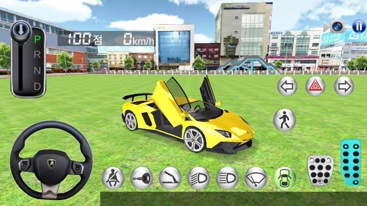 3d开车教室新版本