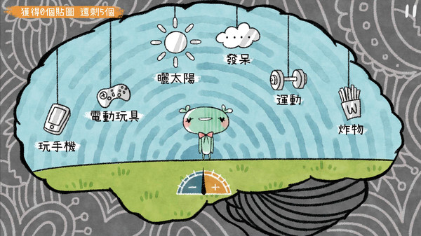 越郁安卓下载简体中文
