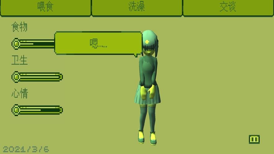 电子女孩游戏手机版下载免费