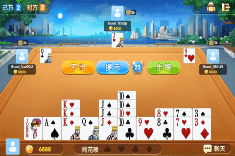 辰龙棋牌手机版
