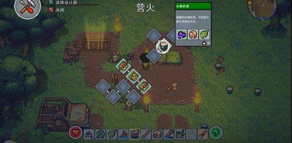 岛屿幸存者游戏中文版