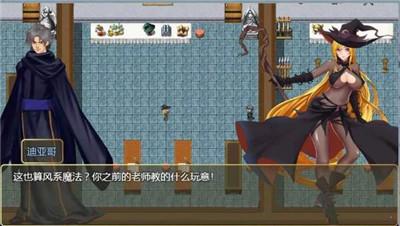 诅咒铠甲2.02至尊版