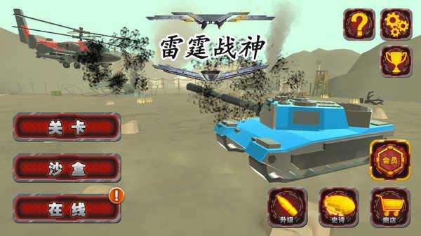 全面战争模拟器2021最新版