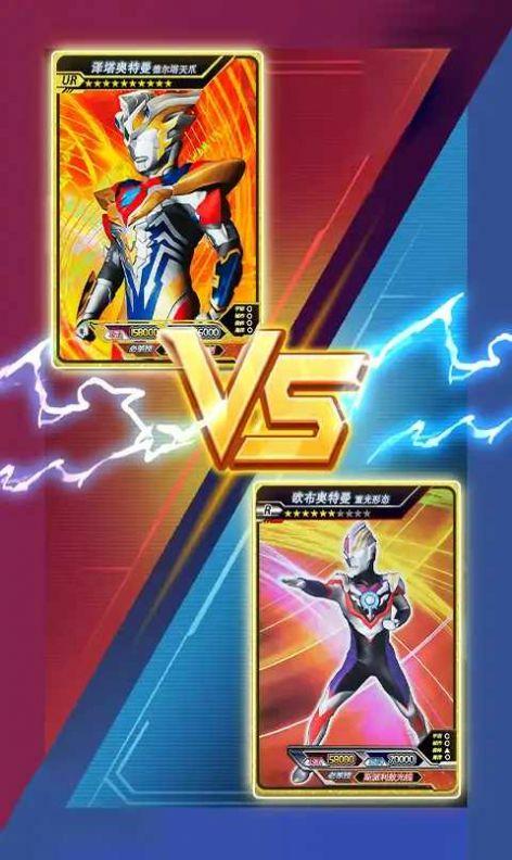 宇宙英雄卡牌对决