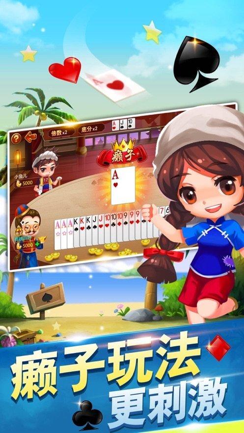本地棋牌app
