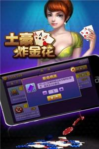 币多棋牌app