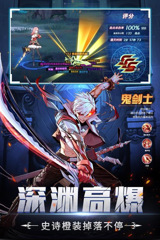 神陵武装iOS版