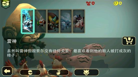 奇幻射击游戏中文版