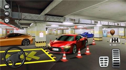 停车场真实模拟